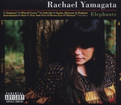 Rachael Yamagata - Elephants - Teeth Sinking into Heart - Warner Bros Records